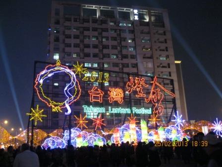 2013台灣燈會在新竹 (14).JPG