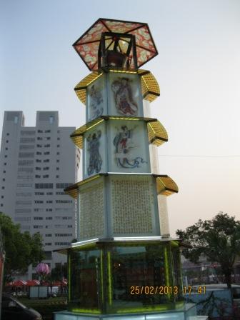 2013台灣燈會在新竹 (20).JPG