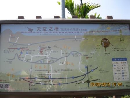 南投天空之橋 (1).JPG