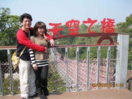 南投天空之橋 (11).JPG
