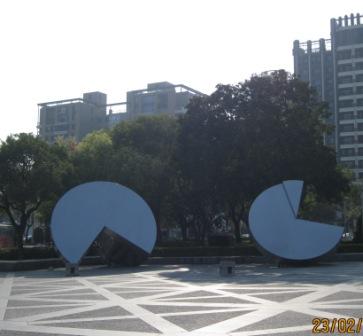 國立台灣美術館.JPG