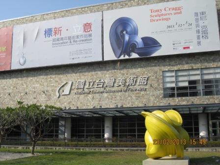 國立台灣美術館 (2).JPG