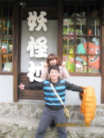 溪頭妖怪村 (4).JPG