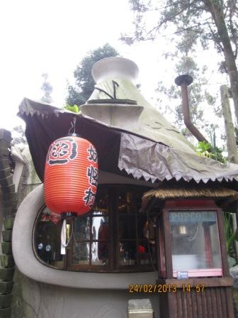 溪頭妖怪村 (5).JPG