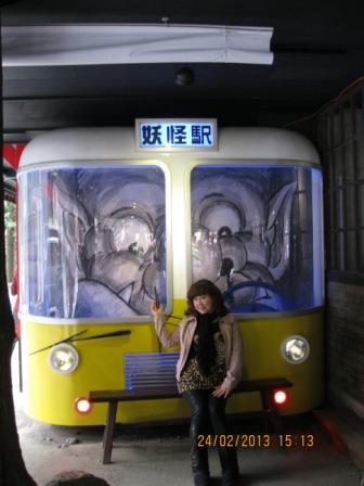 溪頭妖怪村 (23).JPG