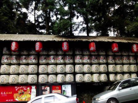 溪頭妖怪村 (26).jpg