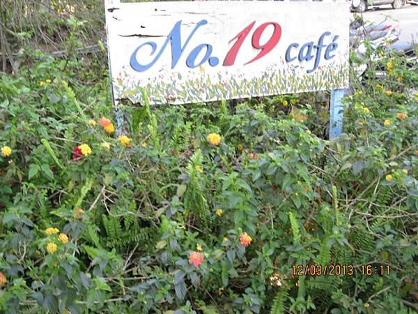 19號咖啡館 (3).JPG