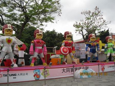 2013台北燈節 (1).JPG