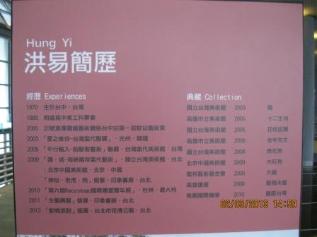 2013台北燈節 (12).JPG