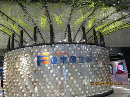 2013台北燈節 (35).JPG