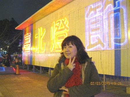 2013台北燈節 (72).JPG