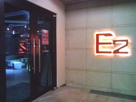 淡水福容飯店EZ.jpg