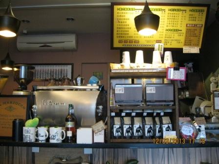 老窩咖啡 (5).JPG