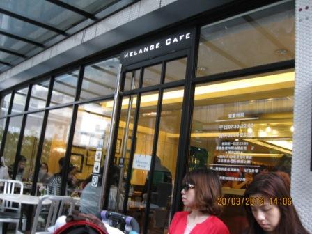 米朗琪咖啡館 (2).JPG