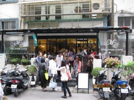 米朗琪咖啡館 (3).JPG