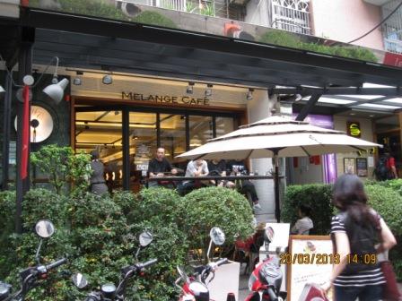 米朗琪咖啡館 (4).JPG