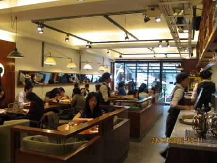 米朗琪咖啡館 (5).JPG