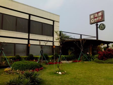 維洛娜咖啡館.jpg