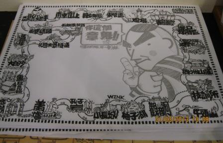 綠島信交易 (6).JPG