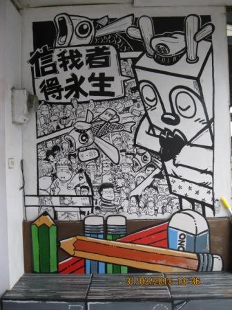 綠島信交易 (3).JPG
