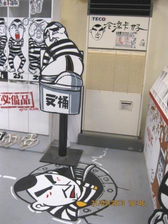 綠島大哥ㄉ故事 (5).JPG