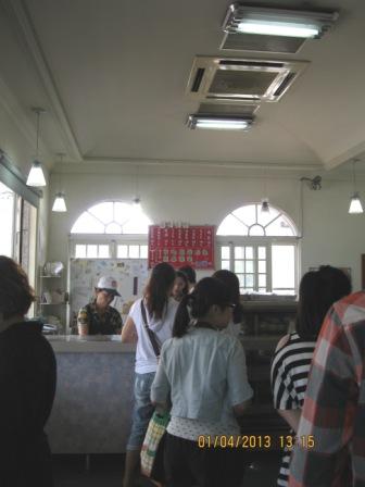 東河包子 (1).JPG