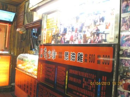 宜蘭甕窯雞 (7).JPG