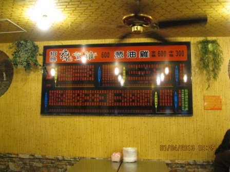 宜蘭甕窯雞 (1).JPG