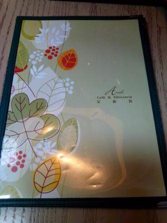 京站下午茶 (10).jpg