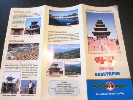 尼泊爾之旅-加德滿都 (5).JPG