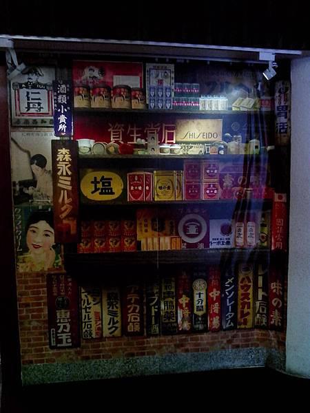 西門紅樓 (1).jpg