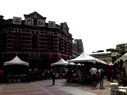 西門紅樓 (6).jpg
