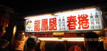 生日微旅行宜蘭 (126).JPG