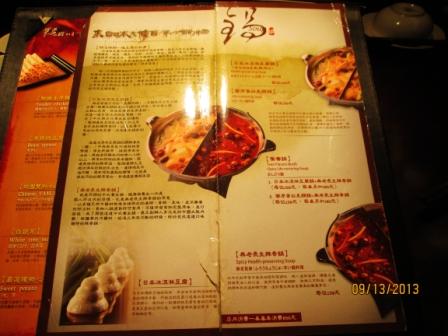 0913慶生無老鍋 (2).jpg