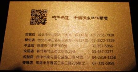 0913慶生無老鍋 (13).jpg
