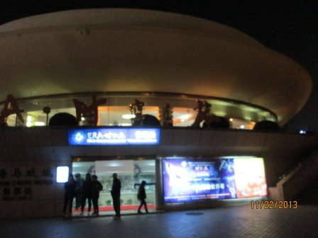上海 (1).JPG