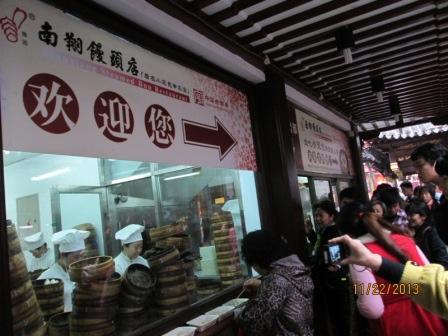 上海城隍廟街.JPG