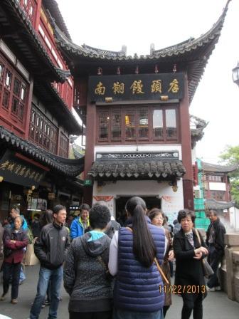 上海城隍廟街 (16).JPG