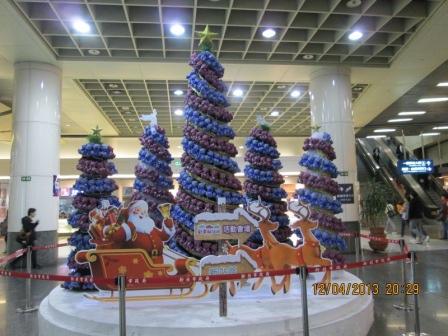 板橋火車站.JPG