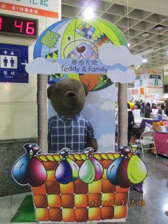 板橋火車站 (3).JPG