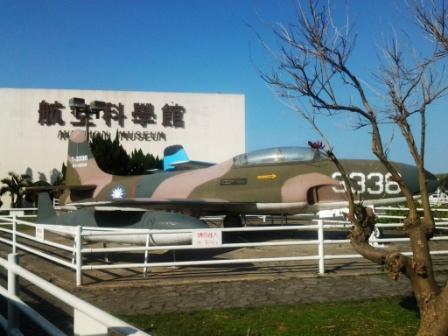 航空科學館 (5).jpg