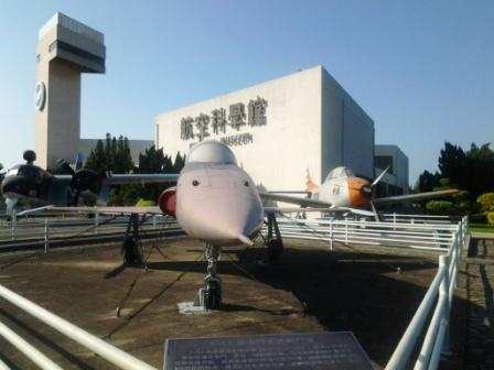 航空科學館 (12).jpg