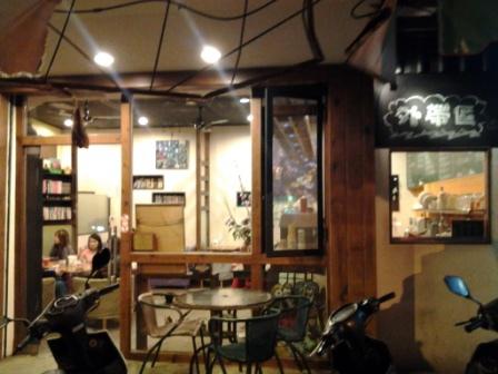咖啡廚房 (1).jpg