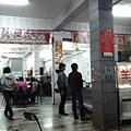 阿蓮胡家羊肉 (1).jpg