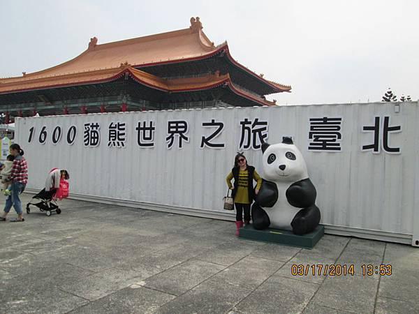 1600貓熊世界之旅台北 (19).JPG