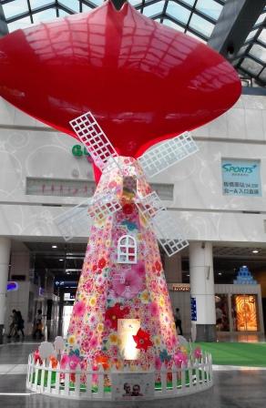 板橋環球購物中心.jpg