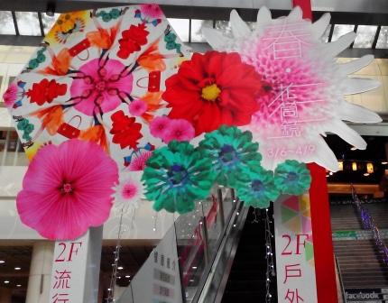 板橋環球購物中心 (1).jpg