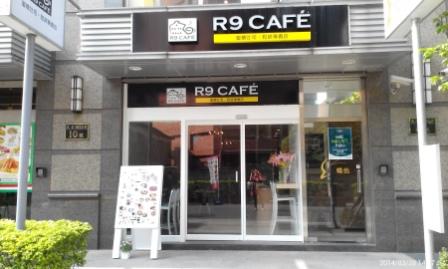 R9 CAFE.jpg