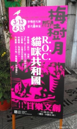 三峽老街 (13).jpg