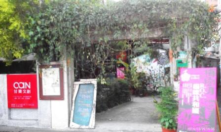 三峽老街 (14).jpg